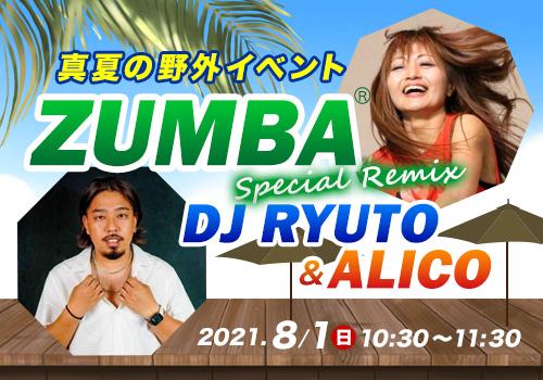 ZUMBA Special Remix DJ RYUTO & ALICO