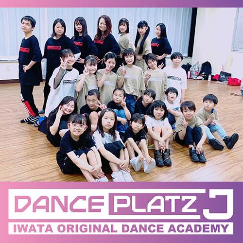 Dance Platz J