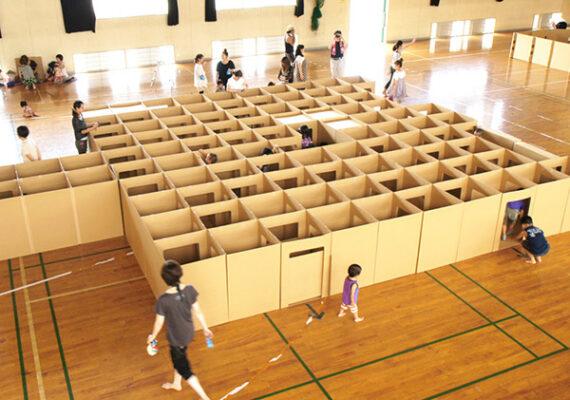 【リバティーリゾート久能山】イベント追加:巨大!段ボール迷路