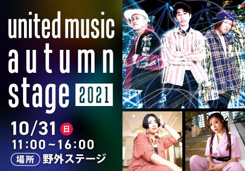united music autumn stage 2021